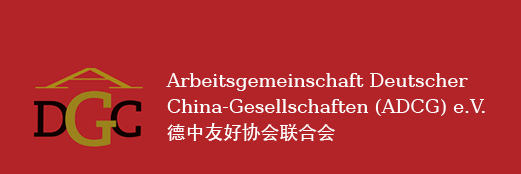 Deutsche China AG